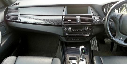 bmw x5 interior trim wrap